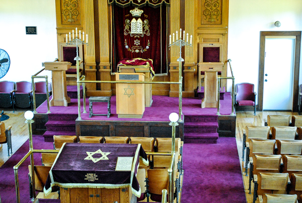 First Hebrew Congregation of South Haven Michigan